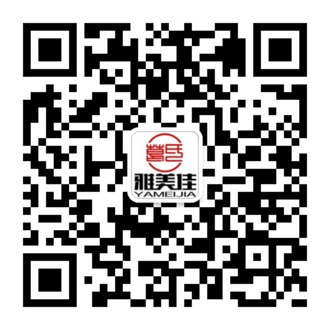 qrcode_for_gh_d1b3c9332657_1280